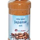 Mix voor Japanse Wok